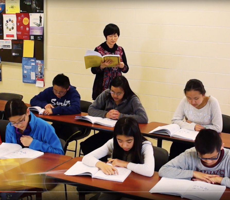 Greater Cincinnati Chinese School